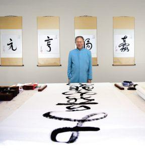 Master-Sha-Calligraphy-Table-small