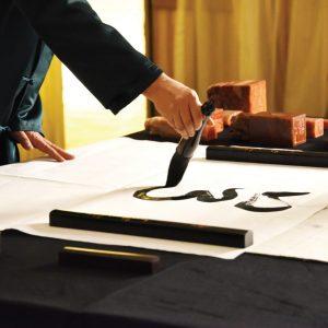Master-Sha-writing-calligraphy-1024x1024